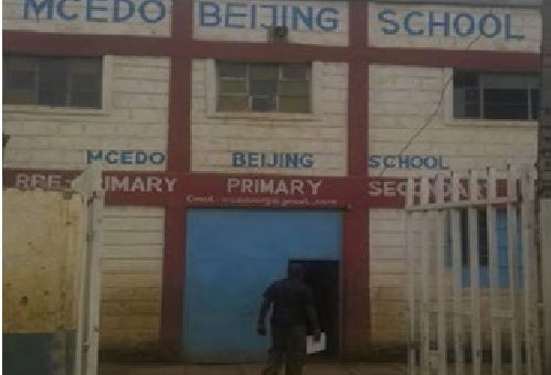 Mathare Community and Education Development Organisation
